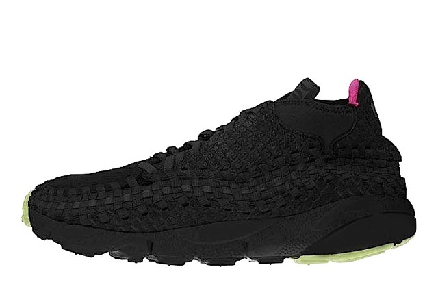 Nike air footscape woven chukka yeezy onemesh onemesh for Interieur yeezy