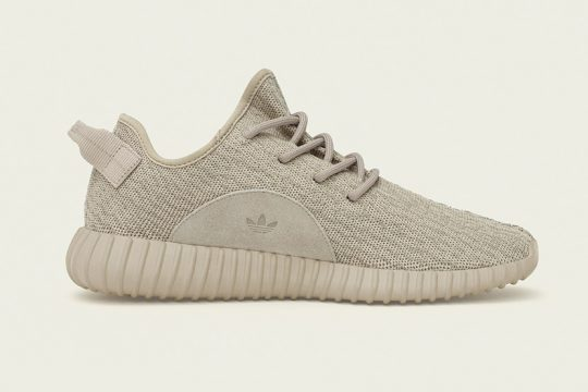 Adidas Yeezy Boost Oxford tan ou acheter