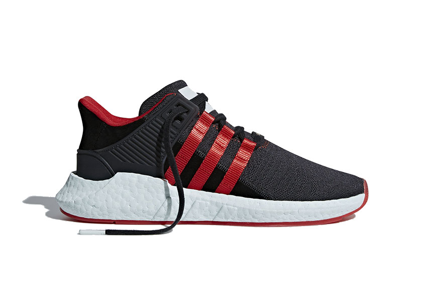 best cheap 41649 e6f0e adidas EQT Support 93/17 Boost YUANXIAO : Release date, Price & Info