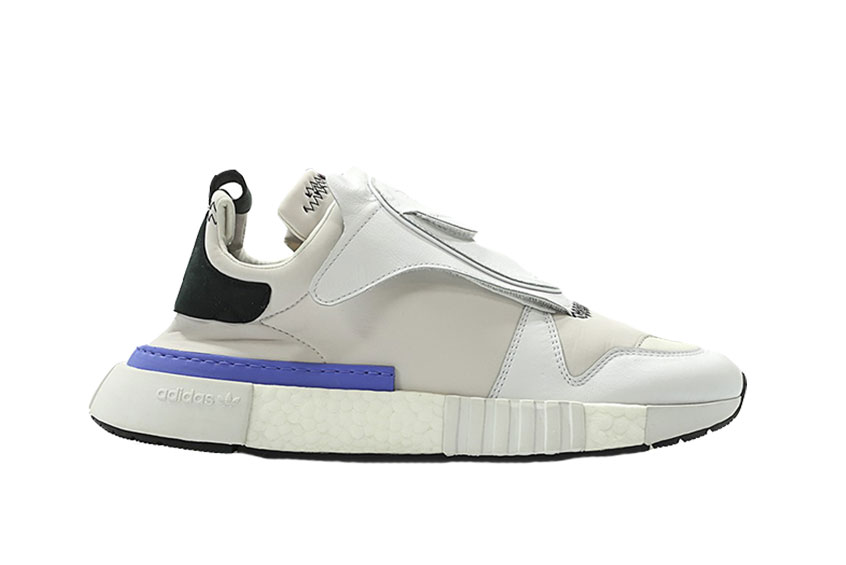 separation shoes 65b6f c96b4 How to buy the adidas Futurepacer Grey