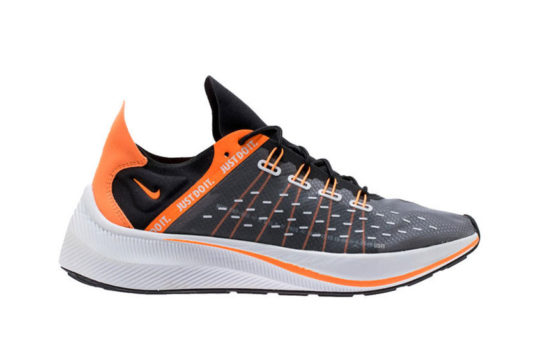 Nike EXP-X14 SE Just Do It Pack Black
