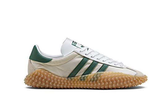 adidas Kamanda Never Made Pack Cream Gum G26797