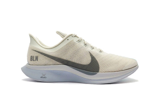Nike Zoom Pegasus Turbo – Berlin AV7005-001