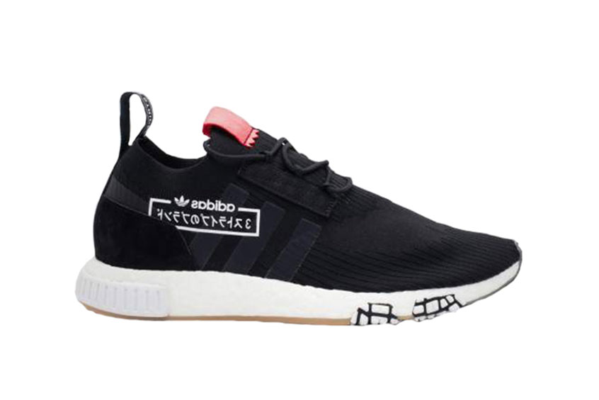 7c74bd0ea442f How to buy the adidas NMD RACER PK Alphatype Black