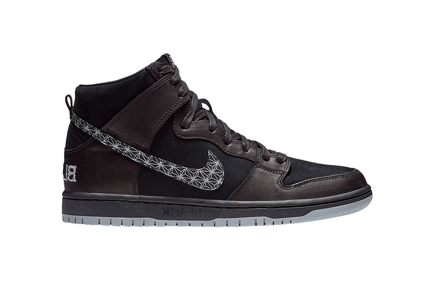 Nike SB Dunk High Black Bar ah9613-002