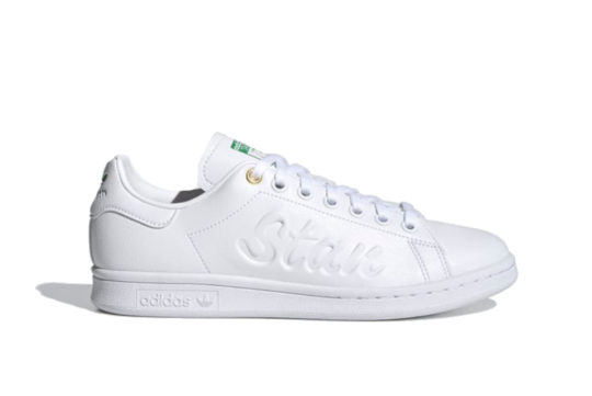 adidas Stan Smith Cloud White Green Womens fy5464
