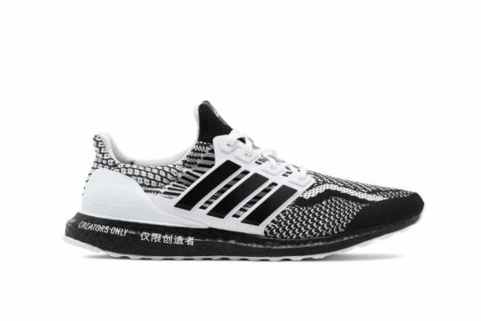 adidas Ultra Boost DNA for Creators only gy1188